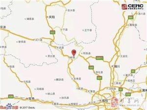 彬县地震办:彬县发生3.2级地震,疑似关闭煤矿塌陷所致,暂无人员伤亡及损毁现象