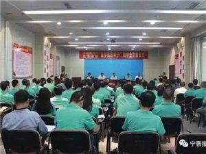 宁晋县慈善总会、晶龙集团:圆梦贫困学子
