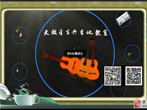 古典吉他?