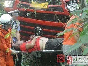 湖口一大货车失控翻车,致两死一伤