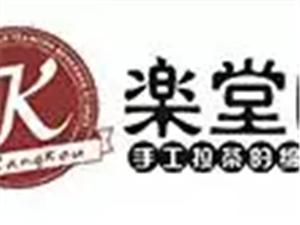 """万众瞩目!""""榕江街舞DREAM""""大型公演正式视频来啦~"""