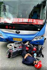 【案情通报】:德江县煎茶镇佘家庄发生一起交通事故