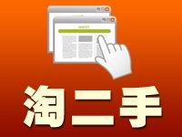 郑州港区二手信息