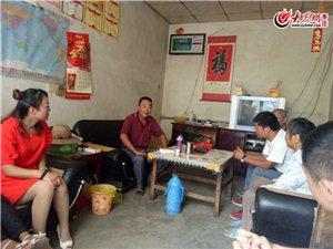 社会爱心人士资助枣庄市薛城区光明小学贫困生