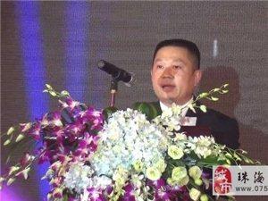 事事�槿讼龋��A虎科技董事��主席胡耀�A先生!