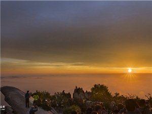 天空之城――泰山之巅观日出
