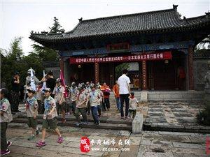 暑期台儿庄古城入园游客110.55万人次