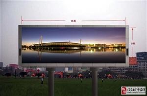 任丘市新绿洲时代广场大型户外LED电子显示屏隆重招商