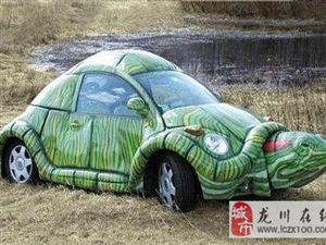全世界最奇特的汽车你见过几辆?看见第一辆我就服了