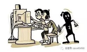 怀仁两男子网咖内指使他人抢劫VIVO手机被抓……