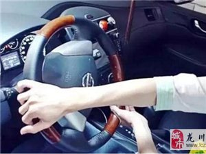 这五个坏习惯,让你的车寿命减半