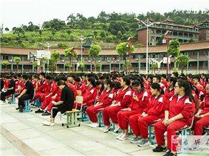 清泉教育集团隆重举行新学期开学典礼