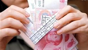 【喜讯】河南省调整最低工资标准:罗山县最低1420元/月!