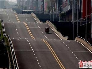 重庆现波浪形公路 司机:腾空很刺激