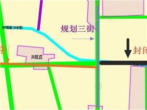 9月9日起,临汾锣鼓桥西延路段要封闭施工,你得这么走……