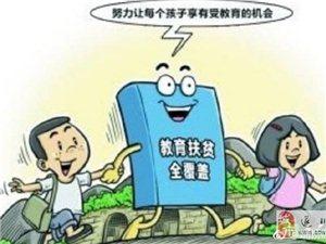 遂川:�每���困生�~�M�W校大�T