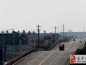 【微欣赏】重庆出现逆天公路,让你的汽车飞一会,不再是神话