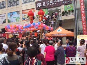 盐亭大事件|恭喜【中央天街】世纪摩尔购物广场盛大开业!