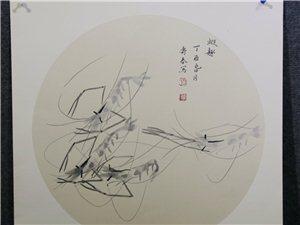 山水情――杜寿春、郭雪石书画联展
