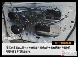 丰田锐志汽车音响改装 妃仕PHASS P1SC两分频 盐城道声