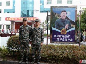 金沙国际娱乐官网县武装部举行2017年欢送新兵入伍仪式
