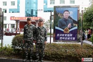 来凤县武装部举行2017年欢送新兵入伍仪式