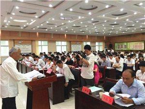 山阳县召开庆祝第33个教师节表彰大会
