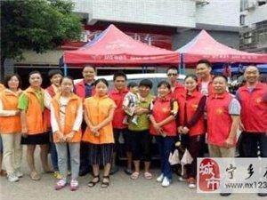 宁乡:聚爱义工慰问枫木桥重灾户