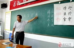 祝各位老师桃李满天,硕果累累!