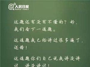 在龙川有一个组织、一群人,他们用这样特殊的方式向老师致敬...