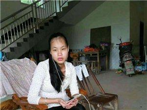 全城�ふ�23�q嫁�f�d的女士��惠霞