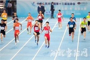 我市运动员勇夺全运会男子4 x100米铜牌