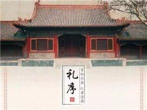 【京博和苑】建筑中的家宅情怀