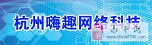 """永丰县首届""""醉美老板娘""""第四季评选"""