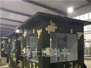 天津岗亭-jst岗亭-天津市捷士通科技有限公司