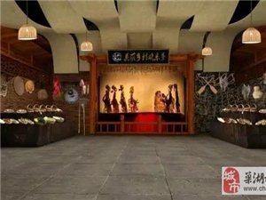 2017安徽农交会即将来临,三瓜公社展厅不见不散!