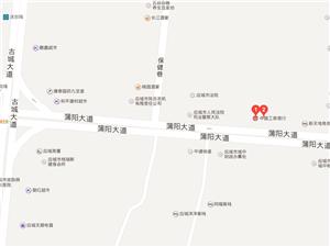 ��城工商�y行�y手卓成汽�于9月16、17日�合�e行十一特惠大型�展