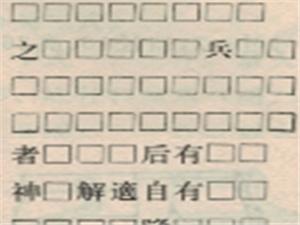 把金沙国际网上娱乐官网新城古墓错断为魏晋的两个假证