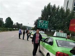 汉中出租车司机突然离世,发生感人一幕!
