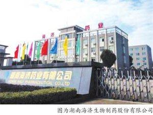 华容:医药卫材擎起新型工业化大旗