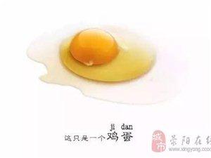 吃蛋好处数不清,但这10种蛋千万少吃!看第一个我就慌了
