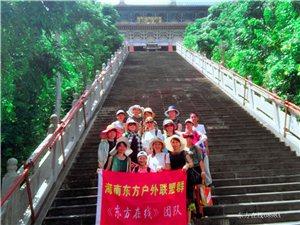 《东方在线》屯昌、定安、琼海两天一晚欢乐之旅
