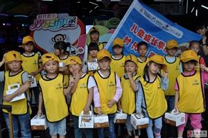 时代香街儿童成长学院三期现在开始招收小学员啦!