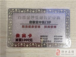 """好消息!快来参加溧水在线第三期""""微女神""""网络海选大赛,有精美礼品拿!"""