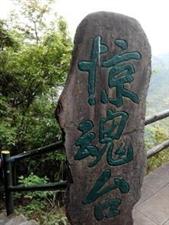 屹立于北碚的偏岩古镇――――重庆金刀峡