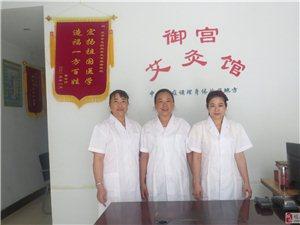 高级理疗师潘翠妮用神奇艾灸&#65279&#65279呵护百姓健康/文图 黄继超