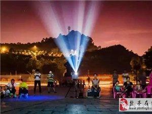 盐亭【中央天街】露天电影节来啦!搬个小板凳走起~