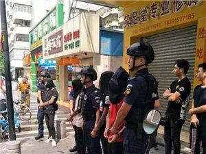 鹤山发生系列入商铺盗窃案,6名犯罪嫌疑人已被抓获!