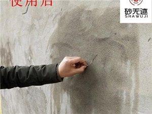 墙面掉粉掉灰怎么办 水泥墙壁起灰脱砂不结实——装修经验