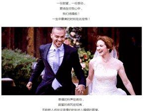 离石老凤祥珠宝婚庆首饰文化节重磅出击